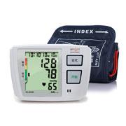九安 电子血压计(智能臂式)KD-5918