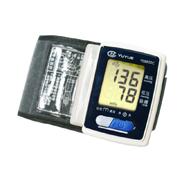 鱼跃 腕式电子血压计8800C