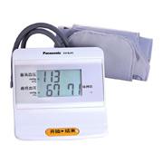 松下 臂式电子血压计EW-BU05