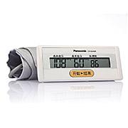 松下电子血压计 ew-bu03b