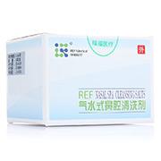 瑞福 气水式鼻腔清洗剂 REF-A