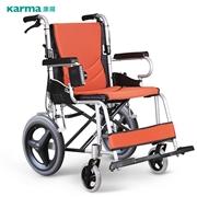 康扬手动铝合金轮椅KM-2500