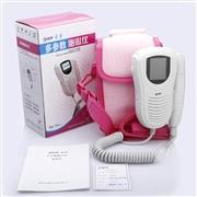爱孕 多参数胎心仪 FD22(曲线款)