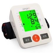 攀高 臂式电子血压计 PG-800B32(专供版)
