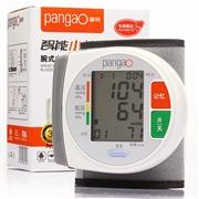 攀高电子血压计PG—800A7腕式 智能小精灵