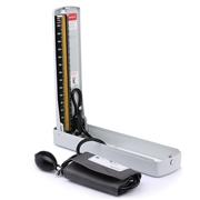 鱼跃家庭套装式血压计(血压计+听诊器+体温计)精装