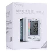 邦力健 腕式电子血压计 U60EH