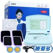 全日康 电脑中频治疗仪J-18B