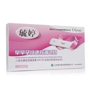 毓婷 早早孕快速检测试纸 人绒毛膜促性腺激素(HCG)检测试纸(胶体金法)ZY-K
