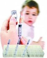 得水痘不能吃什么 水痘疫苗可以预防疫苗吗