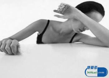 腋臭形成的原因是什么 有什么好方法可以预防腋臭呢