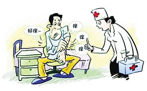 漫画求生好哪种药好得快疱疹吃药关于的图片