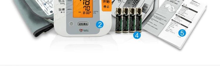 【商品名称】欧姆龙 上臂式血压计HEM-7052 【品 牌】欧姆龙 【商品规格】一台 【作用用途】用于测量人体血压及脉搏。 【技术参数】 性 能:显示方法 数字式显示方式 测量范围 压力 0~299mmHg(0~39.9kPa)脉搏数 40跳/分~180跳/分 精 度 压力 ±3mmHg (±0.4kPa)以内脉搏数精度为±5% 安全性能 执行GB9706.