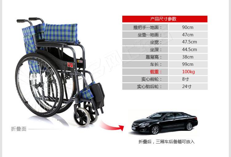 鱼跃 手动轮椅车(钢管基本型) h0501辆
