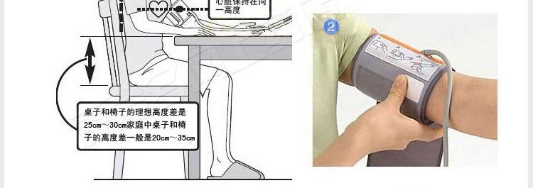 欧姆龙 电子血压计 (上臂式hem-7111)价格