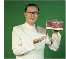 宝山堂 龟鹿补肾片 0.61g*48片价格,说明书,龟鹿