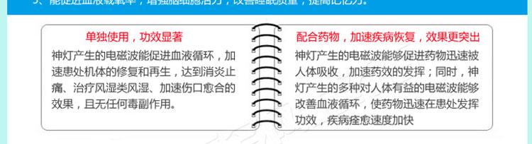 【产品名称】国仁 电磁波TDP治疗器L-I-8A 【规格】L-I-8A 立式.大头.调温 【产品特点】 1.电子温度调节器:本产品的电子调温器采用程序控制的方式设计,分五个温度调节档,分别可使加热器的消耗功率从100%下调至50%,既能调节温度,又能节约用电,降低使用成本。功率调节的设计,使治疗板的表面温度能在220-350度范围内任意调节。 2.